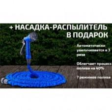 Шланг для полива X HOSE 37,5 м с распылителем Magic Hose